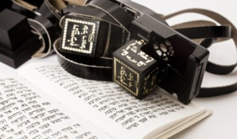 Join us for our daily minyan